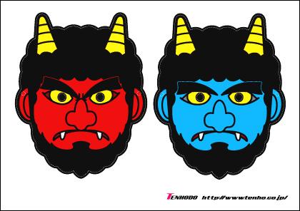... 怖めの赤鬼と青鬼のお面です